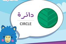 WORD OF THE WEEK! / kids-children-learning-education-language-fun-vocabulary