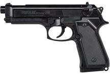 Air Guns For Self Defense Hunting & Fun