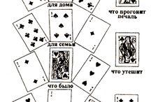 карты