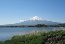 富士山 Around Mount Fuji
