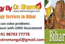 Astrologer in Bihar / Here you meet as per the abovementioned abilities the Best astrologer in Bihar Dr. Sharma who is going to take away all the problems of your life.call now
