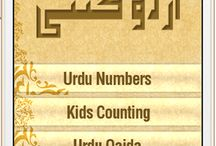 Urdu Ginti - / Kids learn urdu ginti with fun. This app will help your children to learn urdu numerals and numbers in urdu. Download free app on your iPhone & Android Phone.