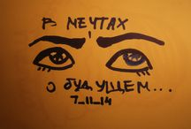 Rumenko_Christina_KreativnoePr