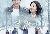 Heirs - 2013