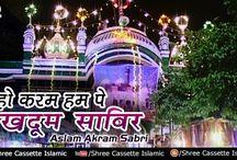 Ho Karam Hum Pe Makhdoom Sabir | Aslam Akram Sabri