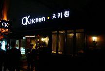 Korea   Restaurants & Bars