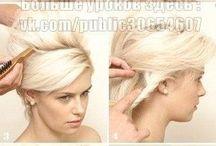Účesy / Inspirace pro úpravu vlasů.