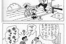 Manga, Anime, Cartoon