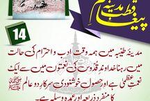 Paigham-e-Qutb-e-Madina / Golden Pearls of Wisdom by famous Islamic #Scholar Hazrat Allama Ziauddin Madani Syedi Qutb-e-Madina (Paigham-e-Qutb-e-Madina).