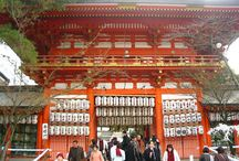 Kyoto Events / Events happening in Kyoto during each month. Perfect for planning when to go to Kyoto.