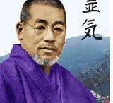 Complimentary Therapy / Reiki usui shiki ryoho