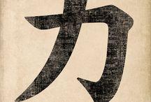 japonske znaky