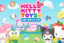 【ゲーム】ハローキティトイズ サンリオの楽しいパズルゲーム