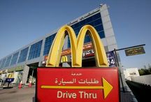 Retailing - Middle East / Retailing in the Middle East - Saudi Arabia, Abu Dhabi, Kuwait, UAE