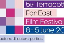 Terracotta Far East Film Festival 2013