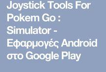 pokemon tools
