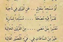بالعربي
