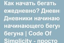 Code of simplicity