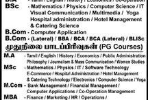 Barathidasan University, Tiruvannamalai