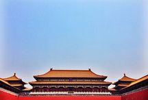 2014 China / Travel to China / by Alicia Wright