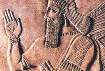 Культура Месопотамии / -