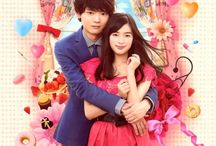 イタズラなKiss~Love in TOKYO / All about Itazura na Kiss (イタズラなKiss~Love in TOKYO) season 1 & 2