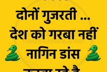Funny Quotes, One Liners On Modi Ji Currency Ban In Hindi