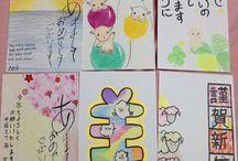年賀状 / Japanese New Years cards diy hand drawn