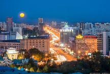 Новосибирск / Новосибирск и область