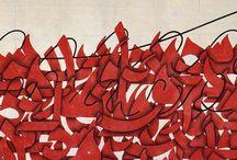 Calligraphy /Typography