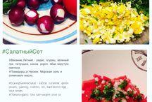 Блог Кулинарного Ленивца / Кулинарные опыты в свое удовольствие. И без напряга!;)