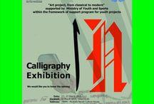 Hüsn-ü Hat ve Kaligrafi Sergisi / Gençlik ve Spor Bakanlığı, Gençlik Projeleri Destek Programı,  ''Elif'den A'ya Klasikten Moderne Sanat'' Projesi