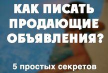 советики