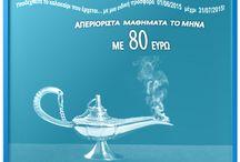 Τσιφτετέλι Χορός της Κοιλιάς Μαθήματα Gadala Αθήνα Σχολές Bellydance / www.gadala.gr * 2103211008 * info@gadala.gr Μαθήματα τσιφτετέλι  αραβικός χορός από Την Εξειδικευμένη Σχόλη Ανατολίτικου Χορού GADALA. Δυνατότητα απόκτησης Διεθνώς Αναγνωρισμένου Τίτλου Σπουδών M.E.D.W.OR. /Middle Eastern Dance World Organization For Distinguishing The Cultural Heritage And Folk Art Of Egypt And Countries Of The Middle East.