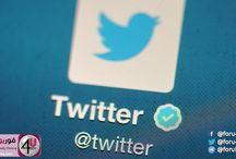 Forulike تويتر يقوم بالإعلان عن خاصية جديدة Twitter