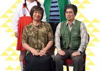 松本家の休日