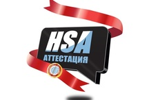 HSA Company / Working in Company