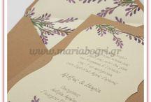 Vintage -  Boho  Wedding Invitations 2017 / Προσκλητήρια Γάμου 2017