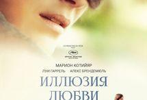 Фильм посмотреть