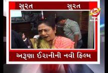 Kaik Karne Yaar - Gujarati Movie
