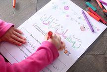 coloriage ramadan a p