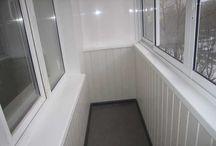 Маленькие балконы