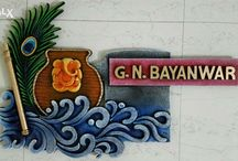 mural nameplate