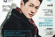 310_hairstyle_jp_actor_arata_iura
