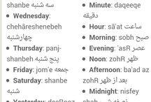 LANGUAGE | Farsi / Dari / Persian