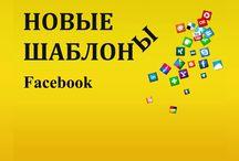 Интернет маркетинг | Ваш бизнес в интернете