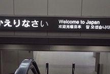 japan aesthetic