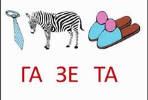РЕБУС-МЕТОД