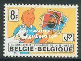 Tin Tin Stamps / Stamps with topic Tin Tin