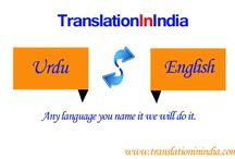 Urdu Language Translation Services / Urdu Translation Services provider by Translation In India with affordable prices and best Quality. We provide Urdu language Translation for Technical Translation,Document Translation and many more.You can Provide Sample Document which can be in Urdu language, so that it will be help us to know quality of our work.